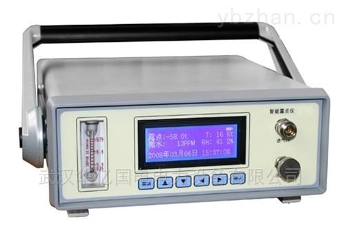 氣體微水儀