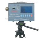 LB-CCHG1000型直讀式防爆粉塵濃度測量儀
