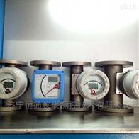 济宁恒通仪表LZD-15M2R01金属管浮子流量计