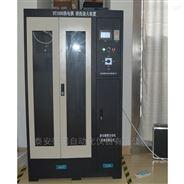 贵金属热电偶冷却设备