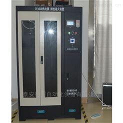 DT1000贵金属热电偶冷却设备