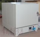 陶瓷纤维箱式电阻炉