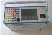 推荐久益牌单相继电保护测试仪