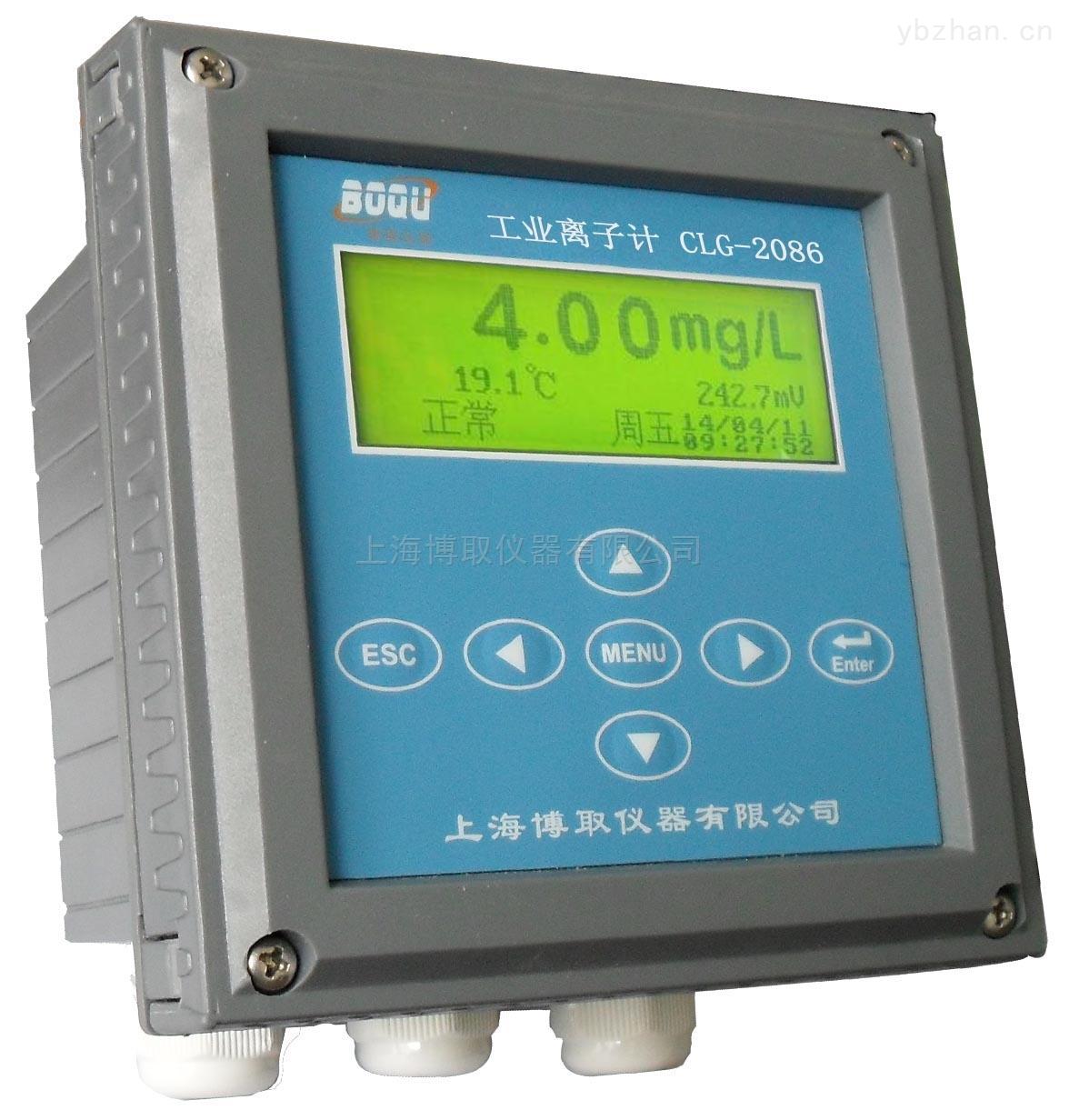 CLG-2086-银离子在线检测仪