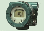日本横河电机温度变送器YTA610