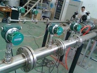 熱式氣體質量流量儀
