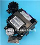 CY1000电气阀门定位器,膜片式执行器