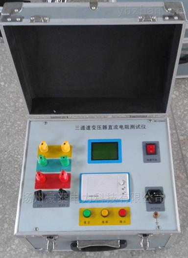 20A直流电阻测试仪品牌在线