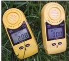 专业智能便携式甲醛气体检测仪