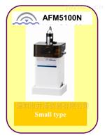 AFM5300E進口優質hitachi日立環境型原子力顯微鏡