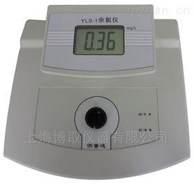 YLS-1型台式余氯分析仪