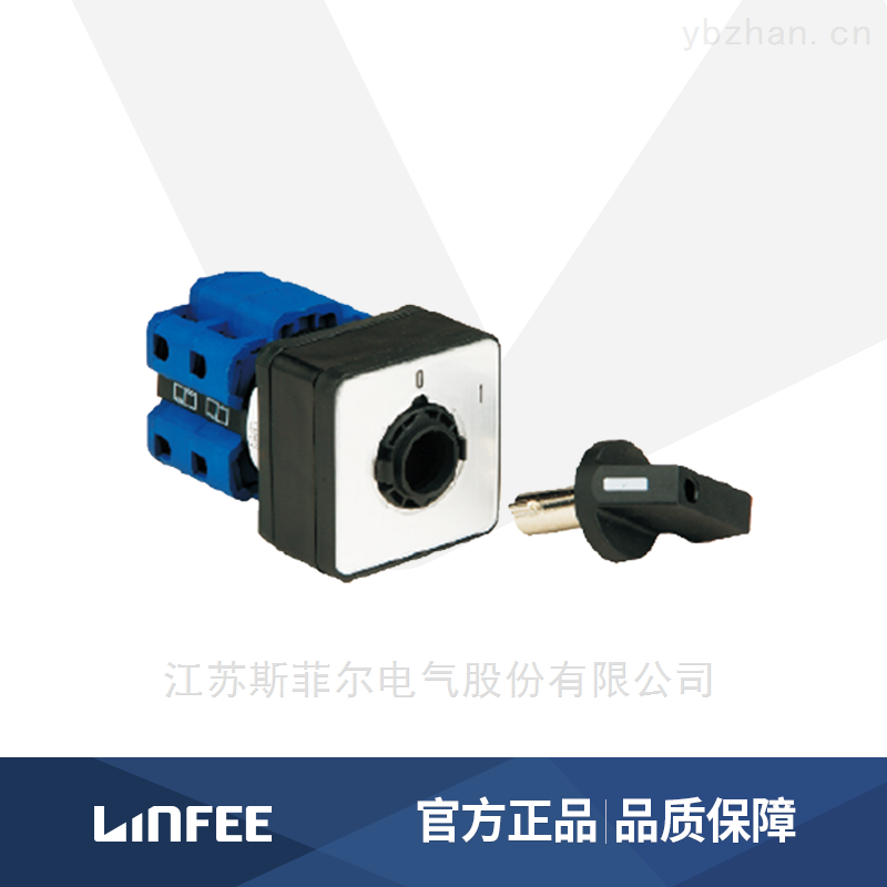 LW36-Q-万能转换开关LW36-Q专业制造商