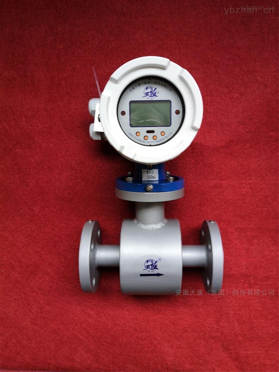 天康TK1200高精度系列电磁流量计