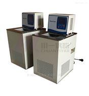 高精度低温恒温槽CYGDH-0515超级循环水浴锅