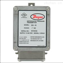 原装正品Dwyer608系列微差压变送器