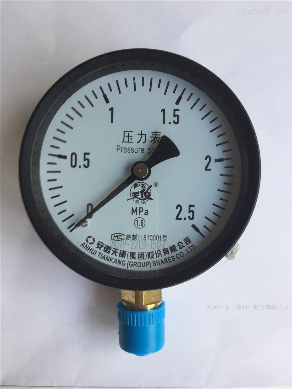 天康膜盒压力表