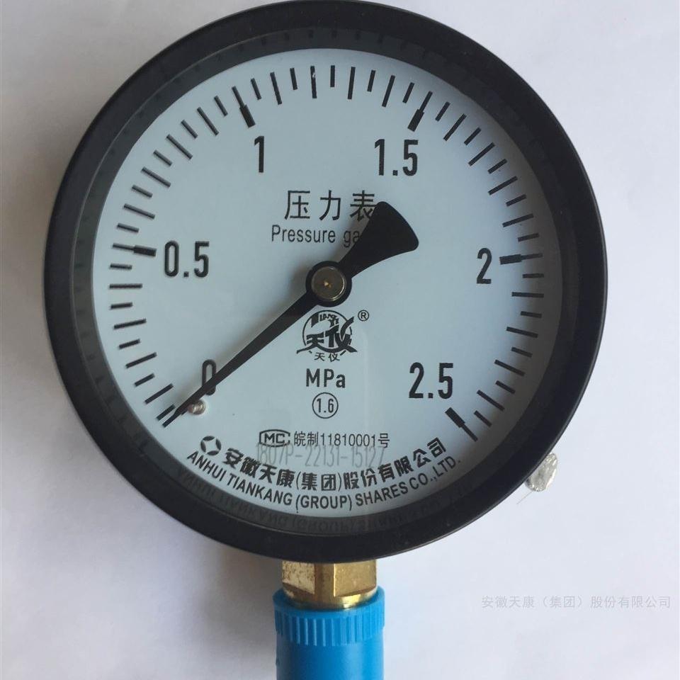 膜盒压力表厂