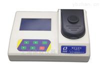 ZDYG-2089S型實驗室濁度計
