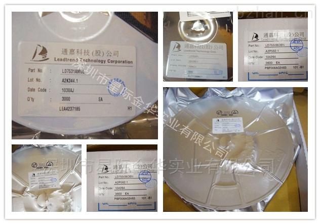 ISO7831FDWR-数字隔离器
