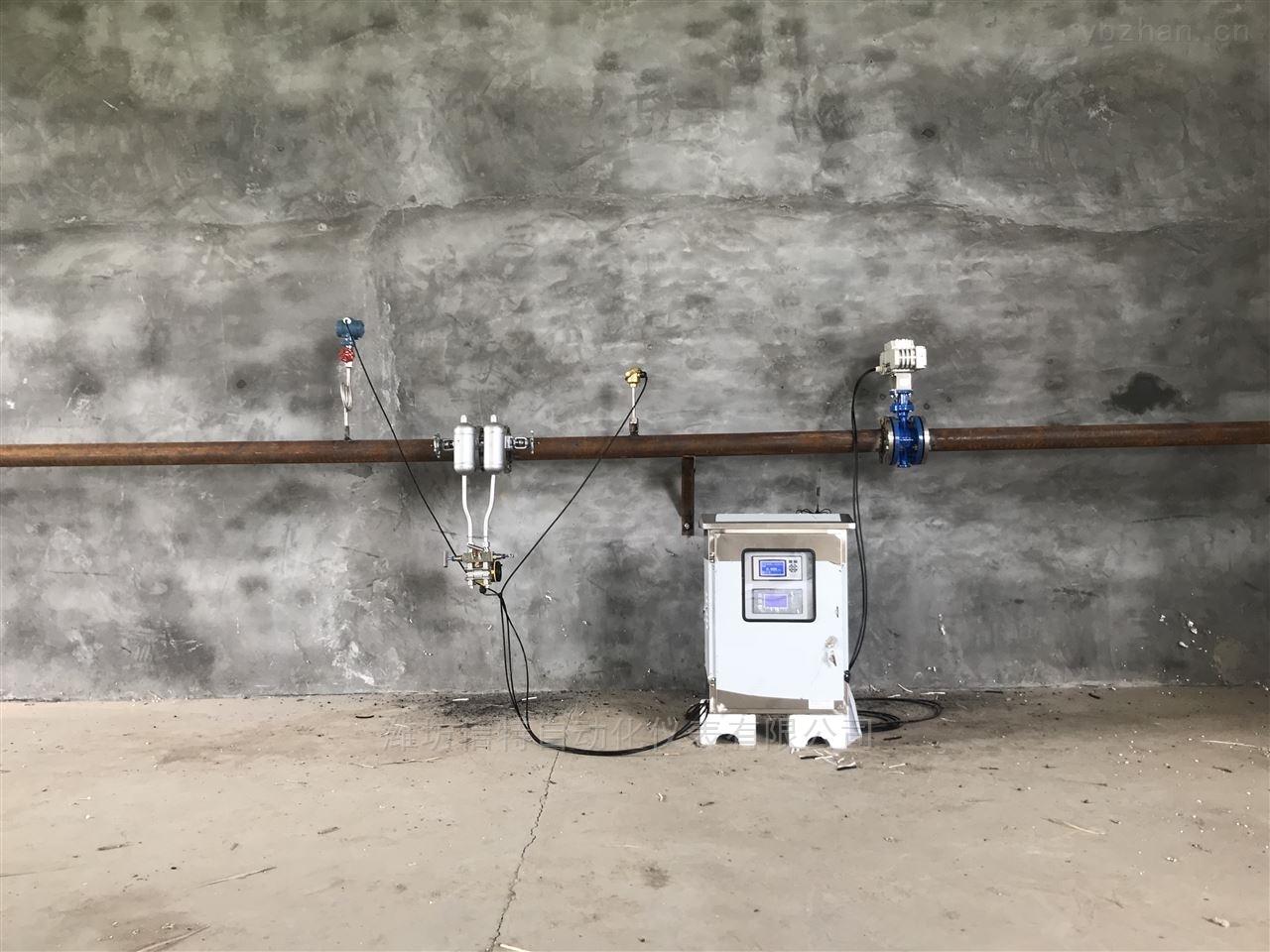 蒸汽热水预付费系统
