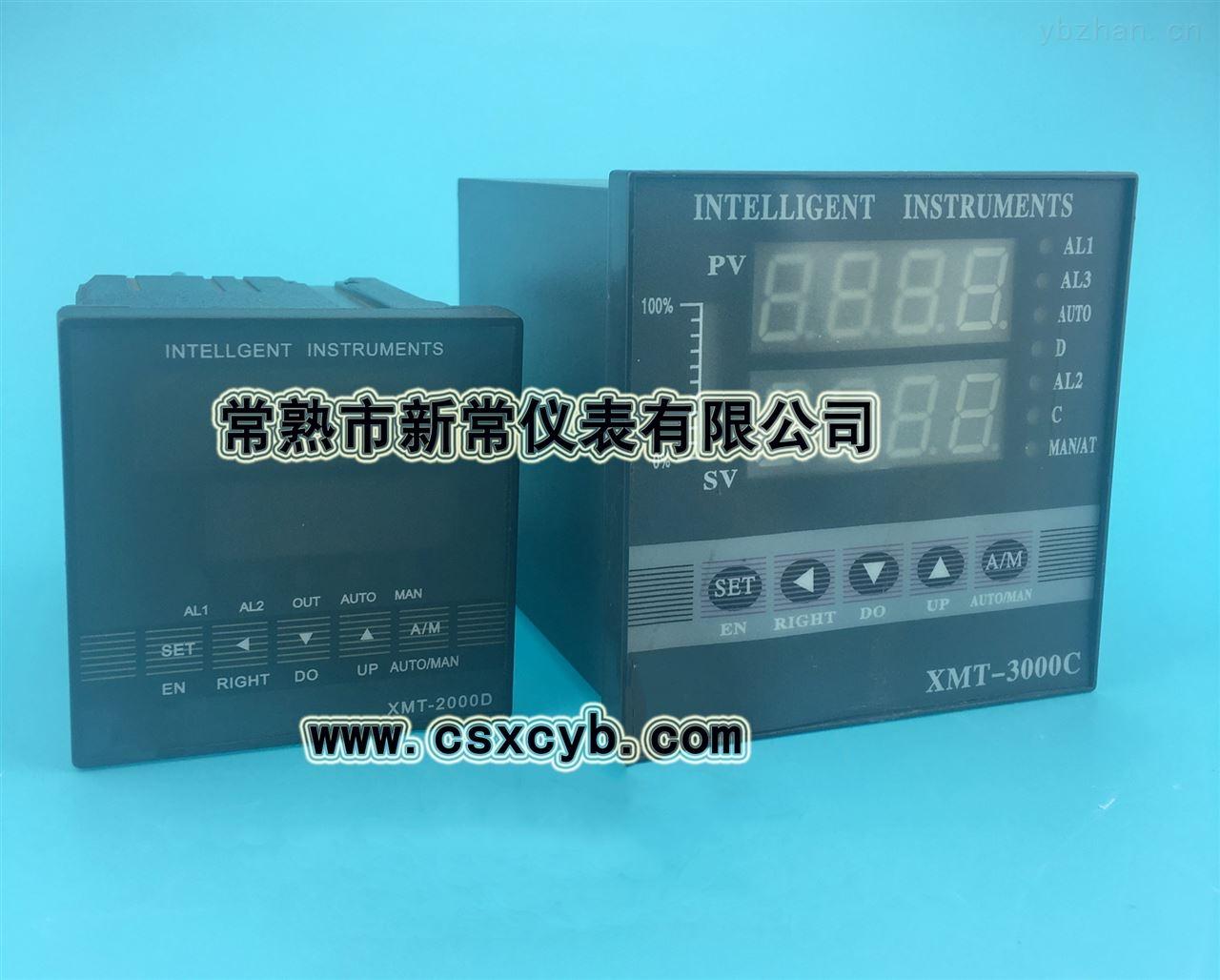 XMT-2100智能温度控制器