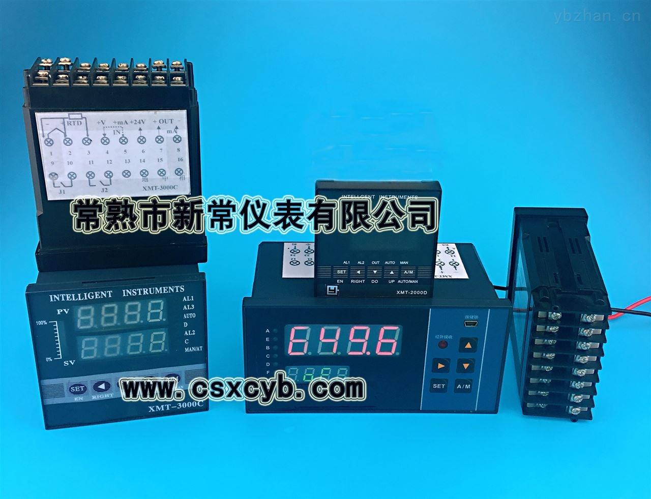 XMT-2400智能温度控制器