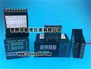 XMT-2000智能溫度儀器