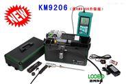 烟气分析仪KM9206