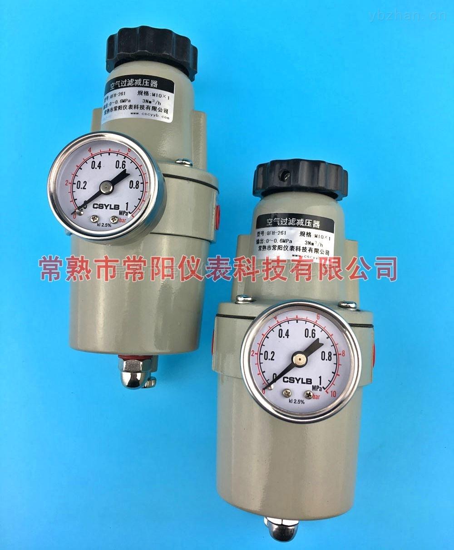 規格型號齊全-QFH過濾減壓閥