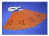销售日本JUST硅橡胶、金属加热器