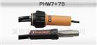銷售正品PARK-HEAT熱風槍、加熱器
