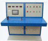 触摸屏温升大电流试验设备