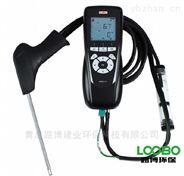 烟气分析仪法国凯茂--KIGAZ50便携式