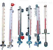 高温高压磁性浮子液位计