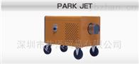 PJ-10深圳井澤直銷日本PARK-HEAT熱風機