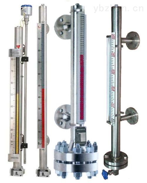 专业供应高压磁翻板液位计
