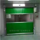 深圳快速卷帘门 堆积门 防撞快速门 硬质门