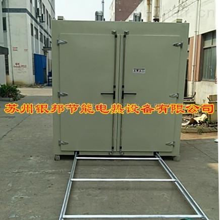 轨道式台车烘箱 大型推车式烘箱 电加热台车式烘烤箱