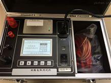 回路电阻测试仪承装设备