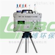 空气采样器LB-HY1H恒流量