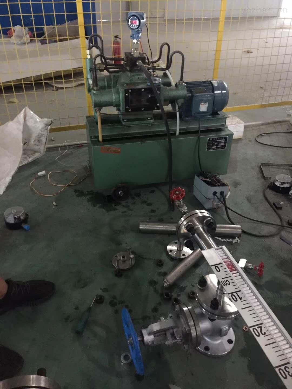 *-低溫防霜型磁翻柱液位計UHZ-517C13A