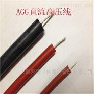 耐高温同轴电缆zr--sffr-75-5