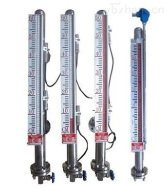 保温型磁翻板液位计价格