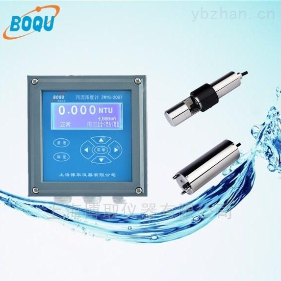ZWYG-2087PW-污泥濃度在線分析儀