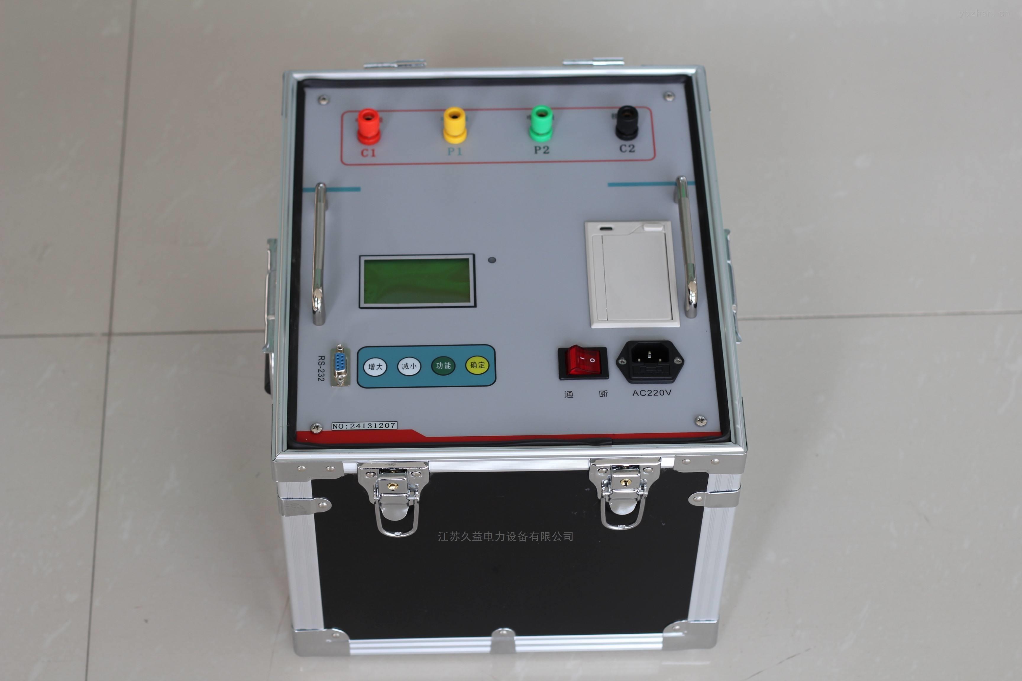 抗干擾裝置地網大型/接地電阻測量儀