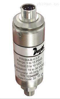 原装正品Dwyer644压力变送器