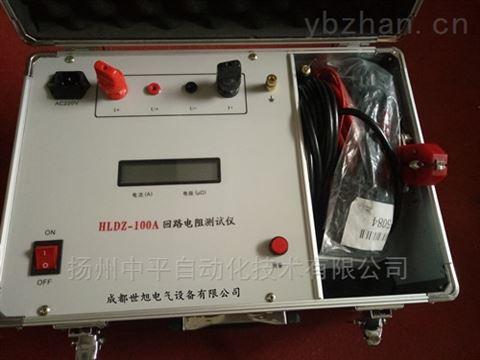 100A回路电阻测试仪参数说明