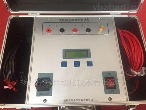 变压器直流电阻测试仪参数说明