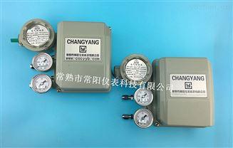 QZD-2000本质安全型电气转换器