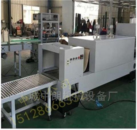 北京L型大板块包装机 保温板打包机